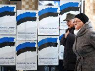 Пожилая пара на избирательном участке во время выборов в Пярну, Эстония