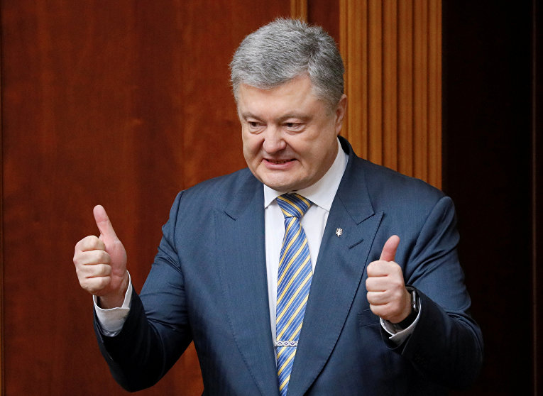 Президент Украины Петр Порошенко во время заседания парламента в Киеве