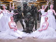 Фотосессия военных и балерин в Екатеринбурге к 8 марта