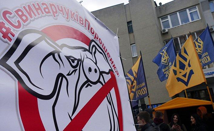 Акция против П. Порошенко в Черкассах