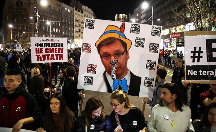 Акция протеста против правительства Александра Вучича в центре Белграда, Сербия