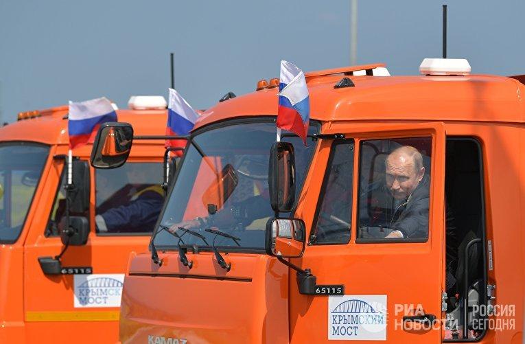 Президент РФ В. Путин принял участие в открытии Крымского моста