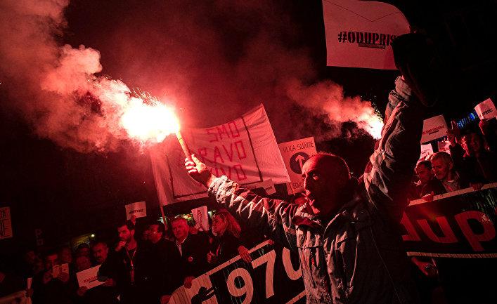 Участники акции протеста в Подгорице, Черногория