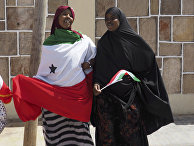 Девушки празднуют день независимости в Сомалиленде