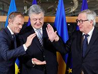 Президента Украины Петр Порошенко, президент Европейского совета Дональд Туск и президент Европейской Комиссии Жан-Клод Юнкер
