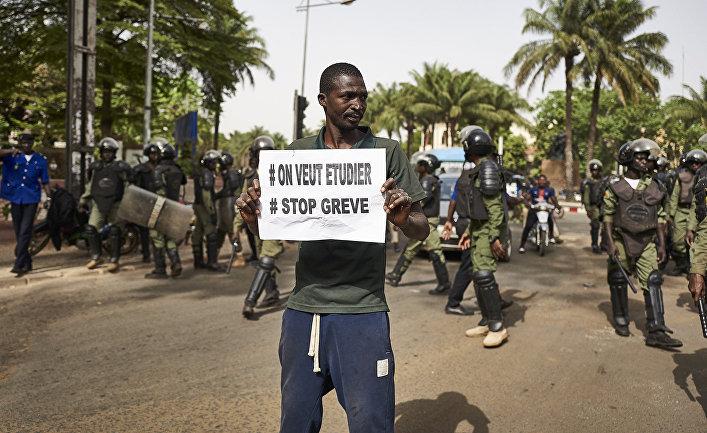 Акция протеста в Бамако, Мали