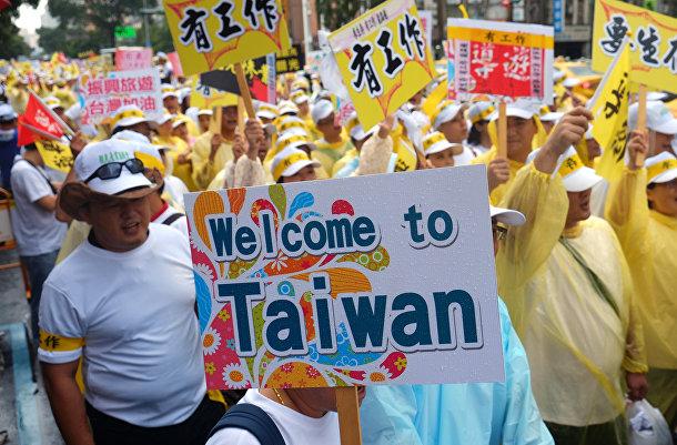 Участники акции протеста в Тайбэе, Тайвань