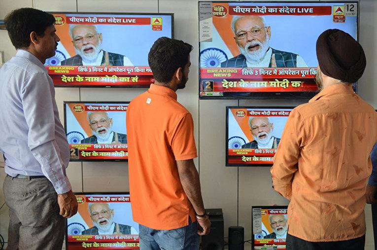 Прямая трансляция обращения премьер-министра Индии Нарендры Моди к нации в Амритсаре