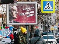 Предвыборная агитация в Харькове