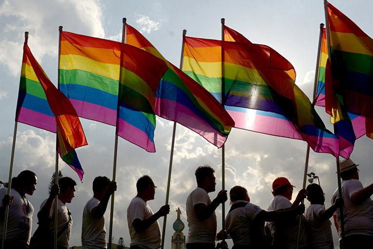 Активисты ЛГБТТИ