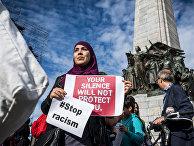 Акция против ненависти и исламофобии в Брюсселе