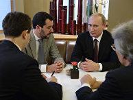"""Саммит форума """"Азия-Европа"""""""