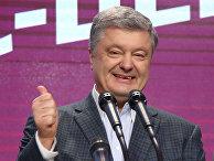 Президент Украины Петр Порошенко в своем штабе в Киеве