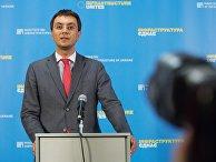 Брифинг министра инфраструктуры Украины В. Омеляна
