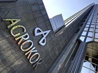 Логотип компании Agrokor в Загребе, Хорватия