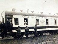 Поезд американских экспедиционных сил в Хабаровске