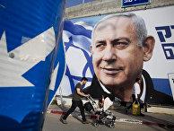 Агитационный щит с премьер-министра Израиля Биньямина Нетаньяху в Тель-Авиве, Израиль