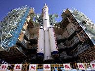 Космический корабль Шэньчжоу-6