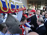 Владимир Путин раздает автографы поклонникам российского хоккея в Братиславе, Словакия