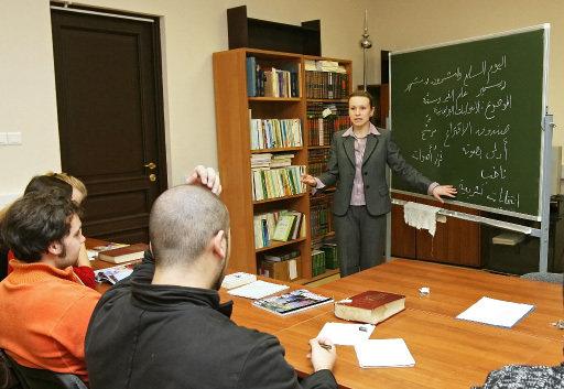 Занятия по арабскому языку