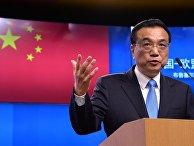 Саммит ЕС-КНР в Брюсселе