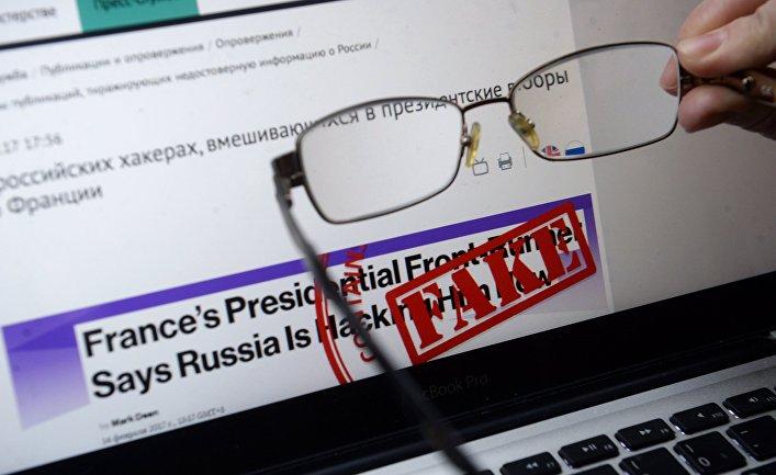 """Презентация """"антифейкового"""" проекта МИД РФ"""