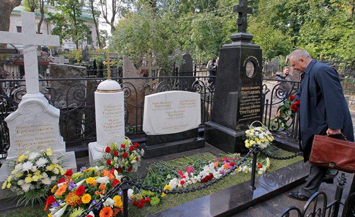 Открытие мемориала семьи Третьяковых на Даниловском кладбище