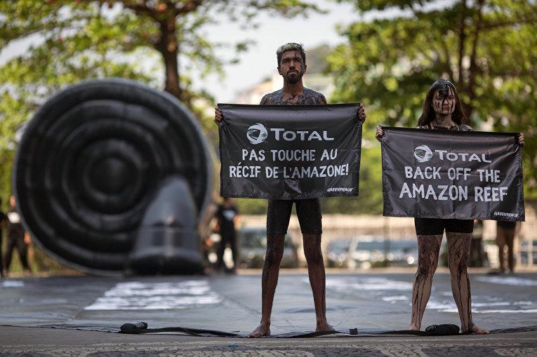 Активисты Greenpeace протестуют против добычи нефти в Бразилии
