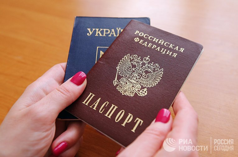 Паспорта гражданина Российской Федерации и гражданина Украины
