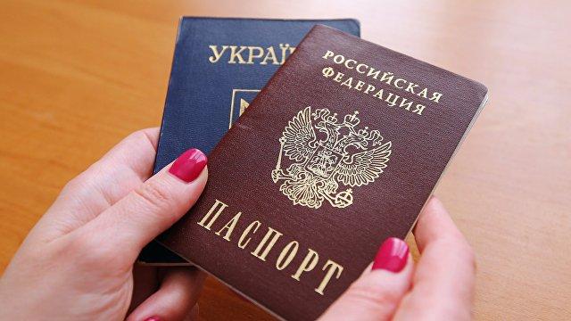 Страна (Украина): подать документы, не выезжая в Россию. Как в Госдуме хотят дать право всем украинцам стать гражданами РФ