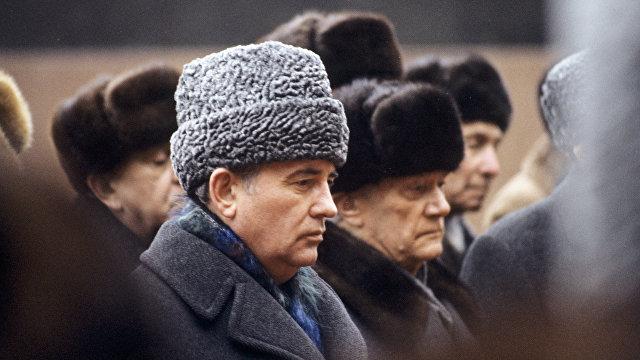 Wiener Zeitung (Австрия): отец немецкого единства. Михаилу Горбачеву исполняется 90 лет