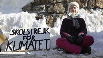 Сидячий протест Греты Тунберг против бездействия в отношении изменений климата