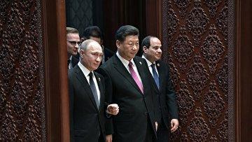 Рабочий визит президента РФ В. Путина в Китай