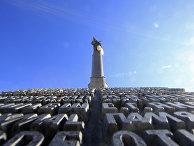 Памятник советскому солдату-освободителю, Вена, Австрия