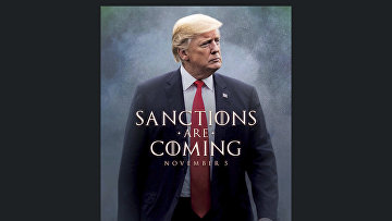 Изображение из Twitter-аккаунта президента США Дональда Трампа @realDonaldTrump