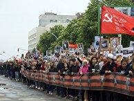 Празднование Дня Победы в Донецке и Луганске
