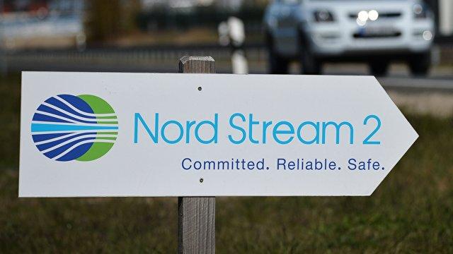 США и Россия делят газовый рынок Европы: как повлияет Северный поток  2 и чем рискует Украина (Обозреватель, Украина)