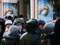 Очередь за билетами на выставку пинакотеки Ватикана