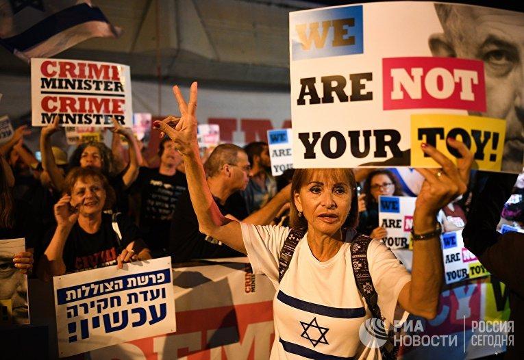 Акция протеста в Тель-Авиве