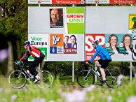 Предвыборная агитация в предверии европейских выборов Европарламент в Бенингене, Нидерланды