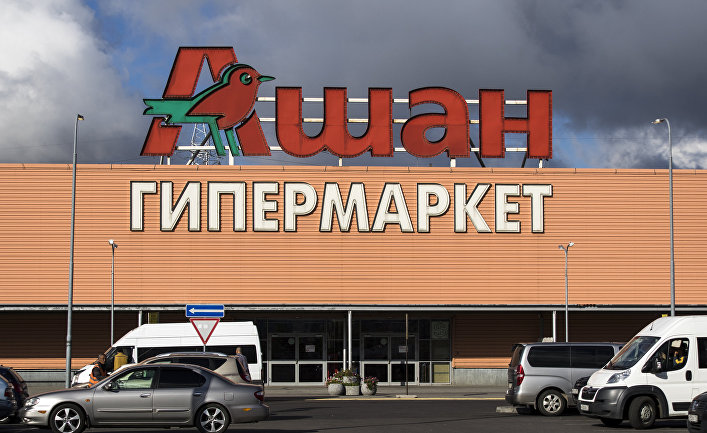 "Работа гипермаркета ""Ашан"""