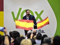 Лидер испанской партии Vox Сантьяго Абаскаль