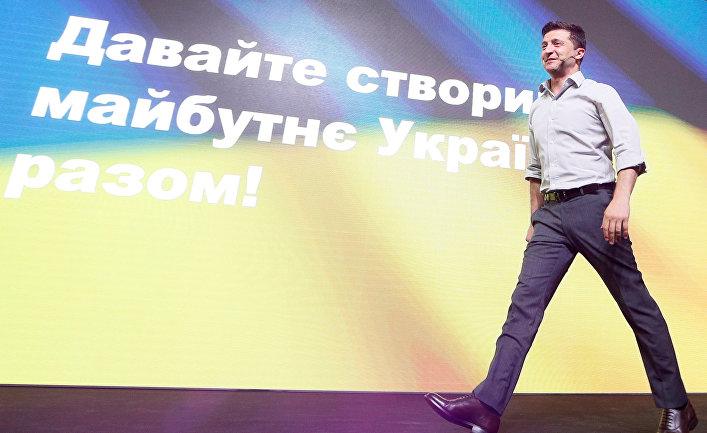 Выступление президента Украины Владимира Зеленского