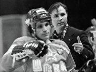 Хоккеист Сергей Макаров и легендарный тренер по хоккею Виктор Васильевич Тихонов