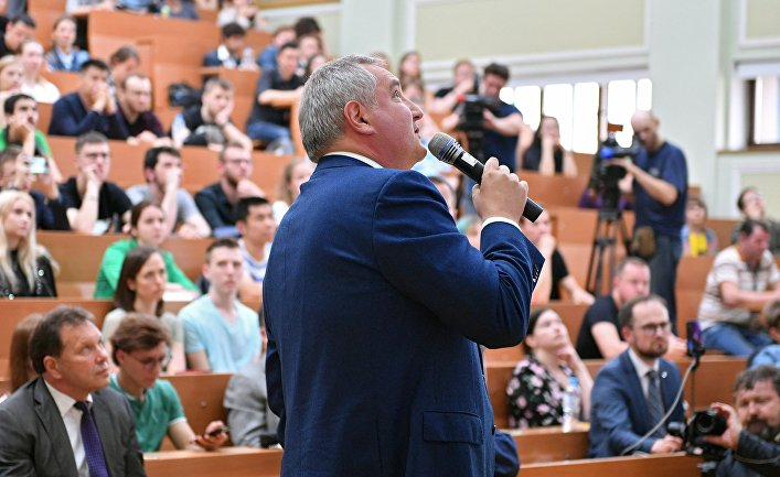 Лекция Дмитрия Рогозина в МГУ