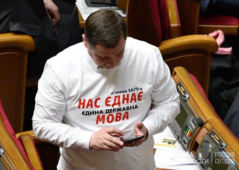 """Парламент Украины принял закон """"Об обеспечении функционирования украинского языка как государственного"""""""