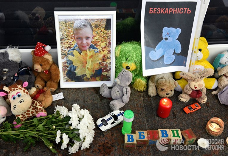 Акции памяти по погибшему мальчику от произвола полиции на Украине