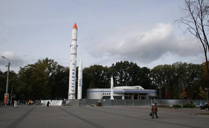 Выставка ракет в парке им Л. Глобы Днепропетровск