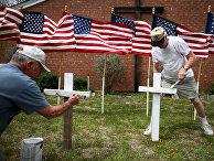 Мемориал в Киллине, штат Техас