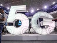 Знак 5G на саммите глобальной цифровой экосистемы Tencent в Куньмине
